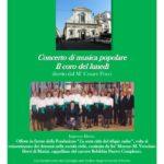 Sabato 14 gennaio 2017 – Parrocchia di Santa Maria in Via, ore 21.00 – Concerto di Musica popolare